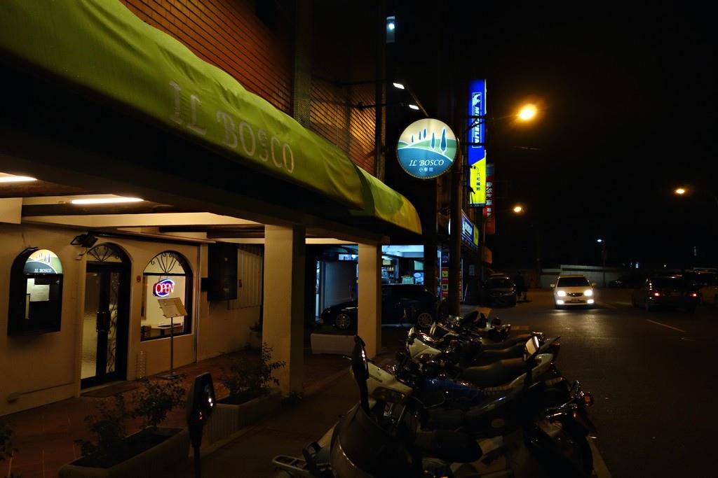 IL BOSCO小餐館