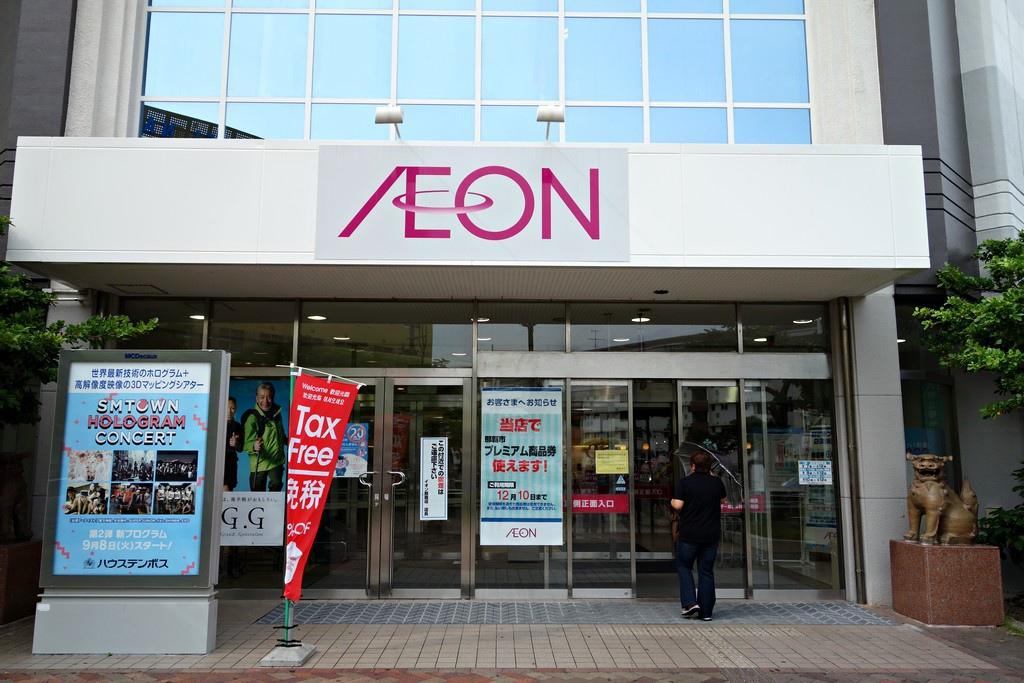 AEON賣場