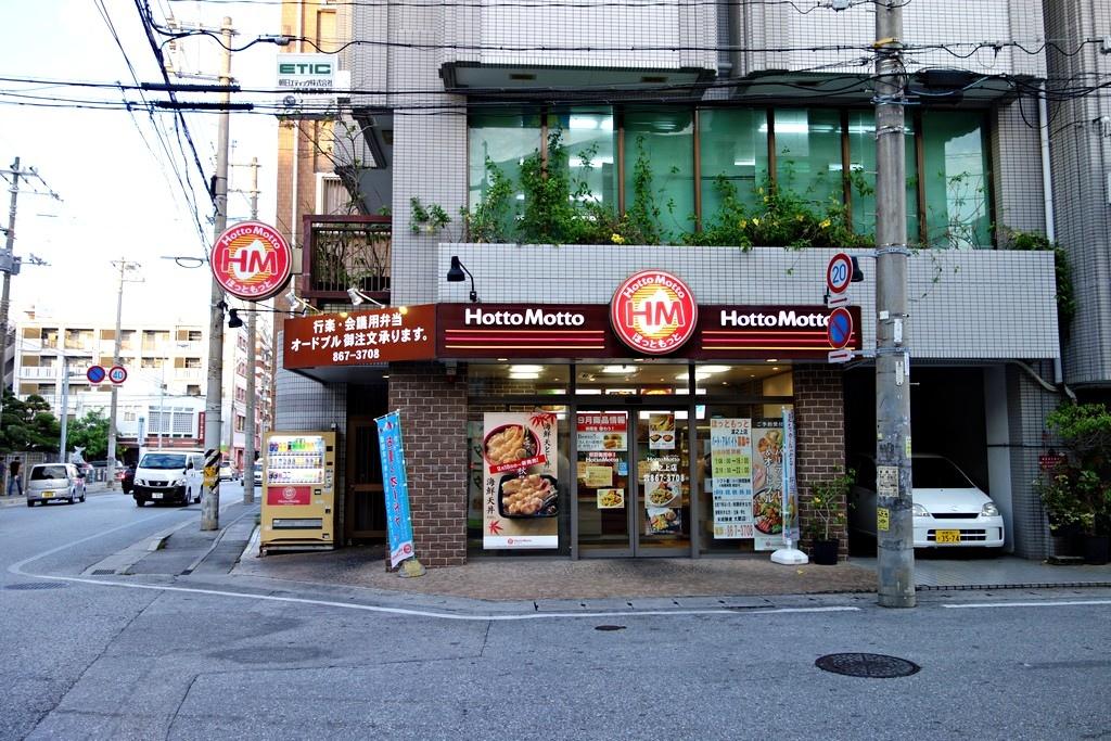 日本便當店
