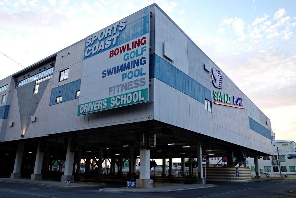 沖繩保齡球館