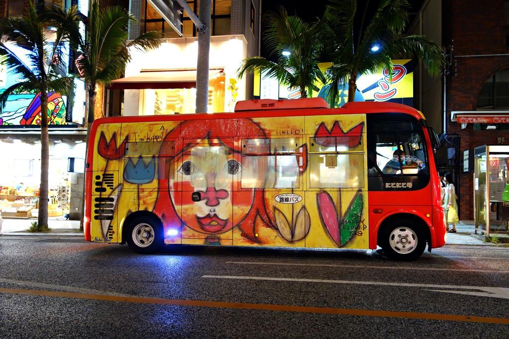 沖繩公車控