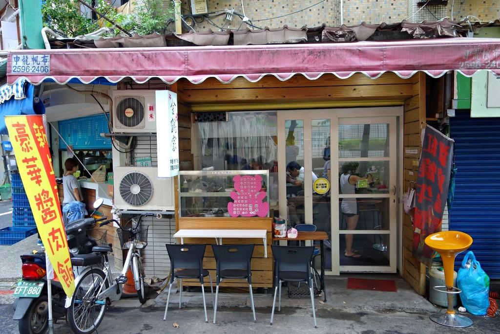 台北迷你小店