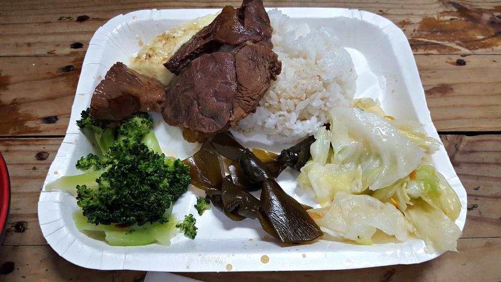 紅燒牛肉飯