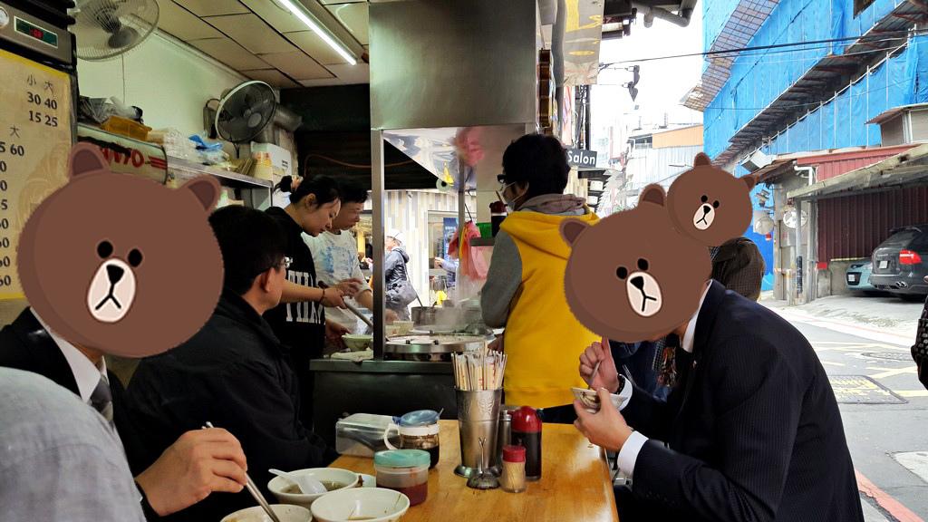 赤峰街美食