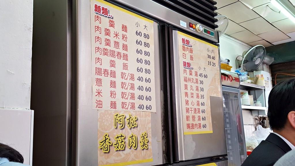 赤峰街肉羹價錢