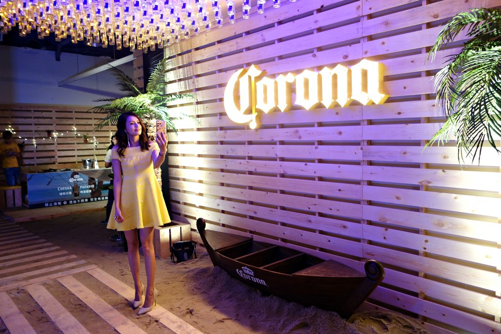 Corona Paradise in the City - 袁艾菲