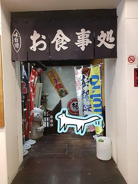 台北市地下室餐廳