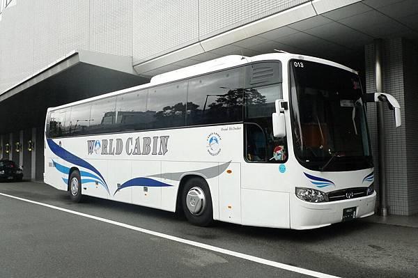 P1060825.JPG