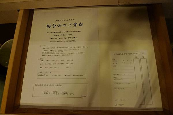 P1070040.JPG