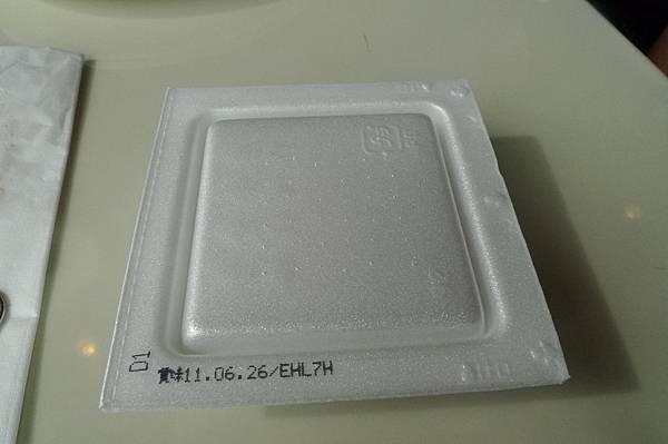 P1070043.JPG