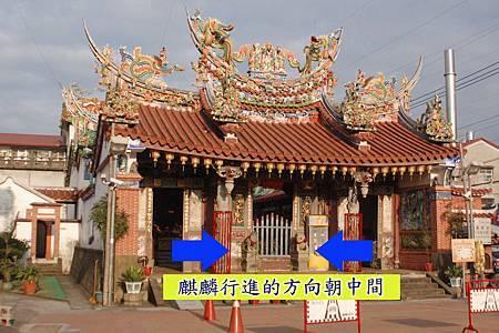 2013年1月竹山連興宮拷貝.jpg