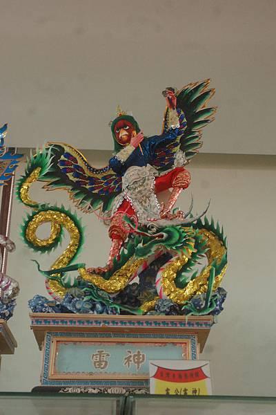 2014年9月13日台西崙豐進安府雲林宗博館 (47).JPG