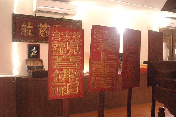 2014年9月13日台西崙豐進安府雲林宗博館 (102).JPG