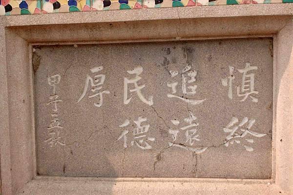 2012雲林土庫林氆 (6).jpg