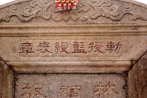2012雲林土庫林氆 (2).jpg