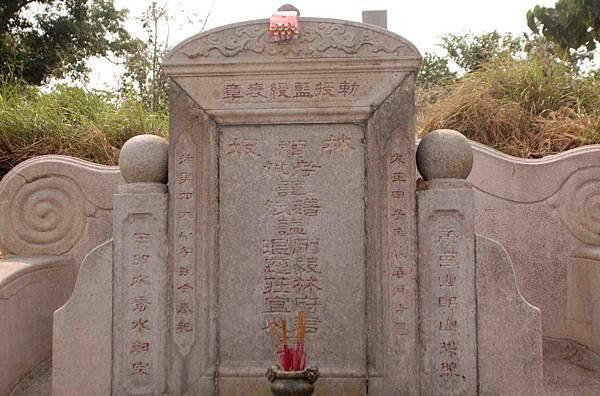 2012雲林土庫林氆 (1).jpg