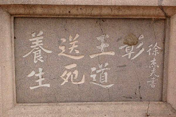 2012雲林土庫林氆 (7).jpg