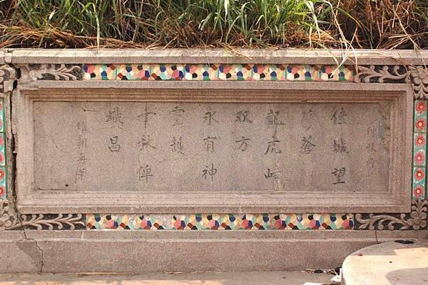 2012雲林土庫林氆 (11).jpg