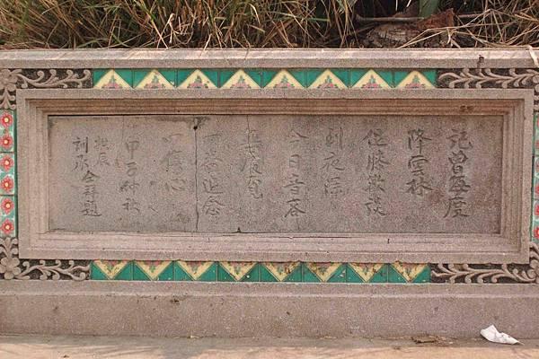 2012雲林土庫林氆 (13).jpg