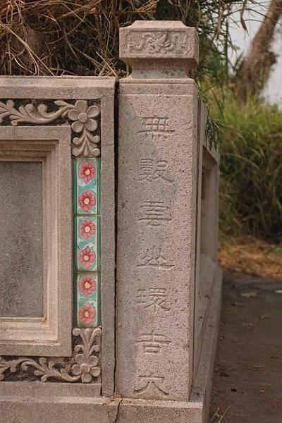 2012雲林土庫林氆 (14).jpg