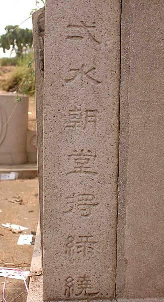 2012雲林土庫林氆 (17).jpg