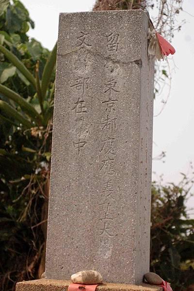 2012雲林土庫林氆 (23).jpg