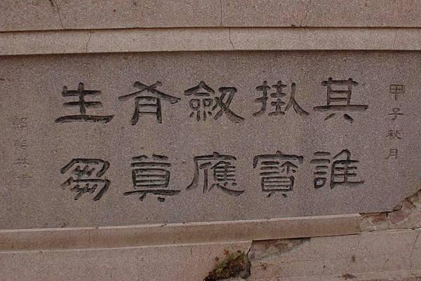 2012雲林土庫林氆 (21).jpg