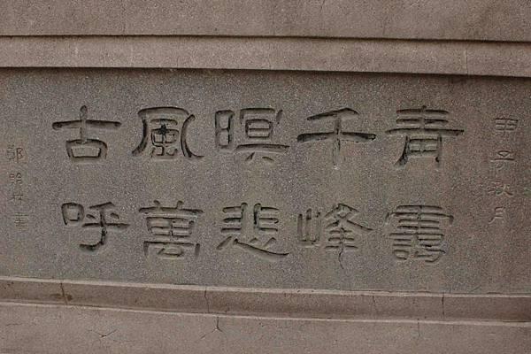 2012雲林土庫林氆 (20).jpg