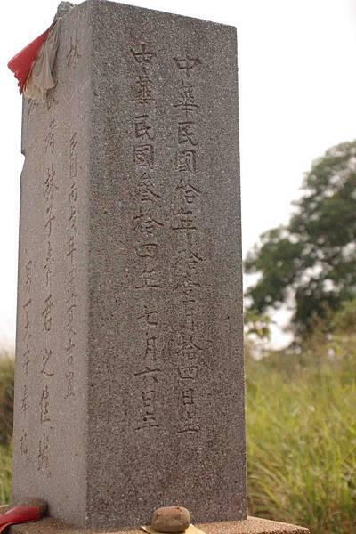 2012雲林土庫林氆 (24).jpg