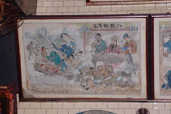 十殿2013年8月東港東福宮城隍廟陳秋山作品 (30).JPG