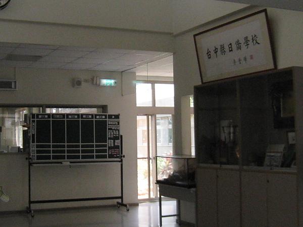 台中日本人学校.jpg
