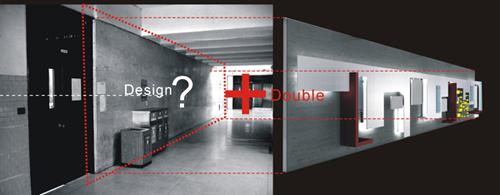 文學館牆面設計概念