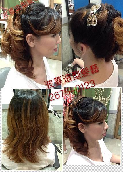 髮型跟彩妝的一致性