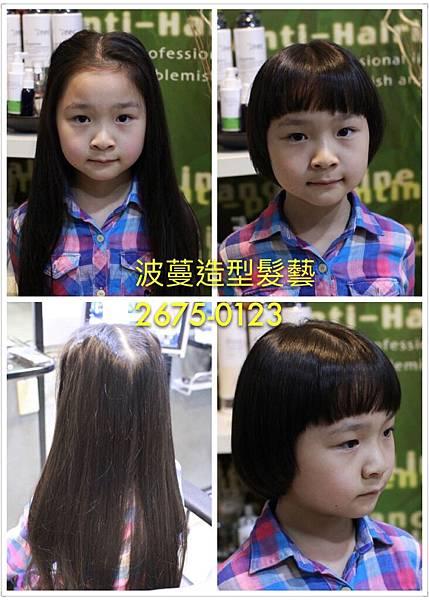 可愛的娃娃頭髮型