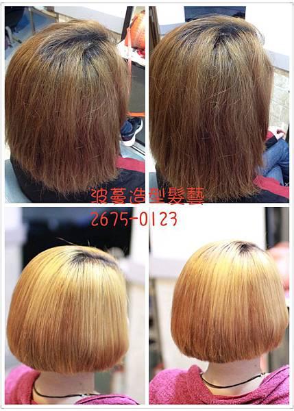 如何漂出好質感的髮質