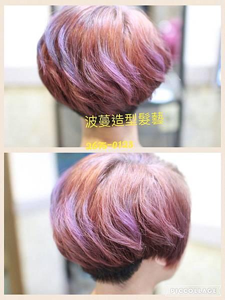 粉色的紫霧感