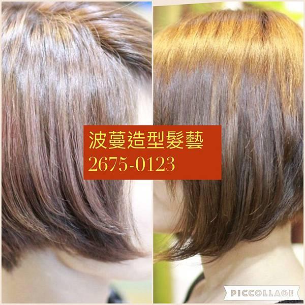 同ㄧ個人的髮型