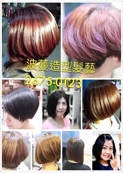 短髮大集合,清爽的短髮造型