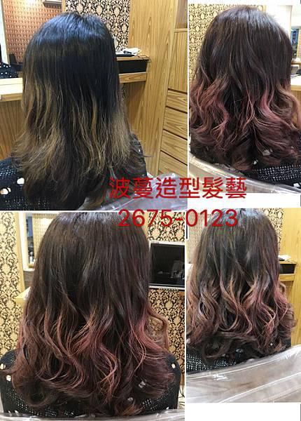 髮色是頭髮的衣服