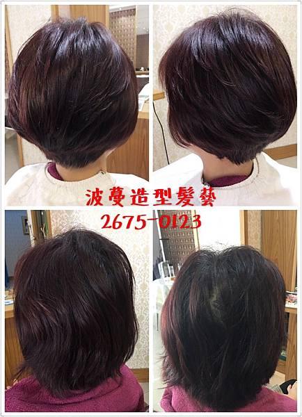 如何剪出適合的短髮造型
