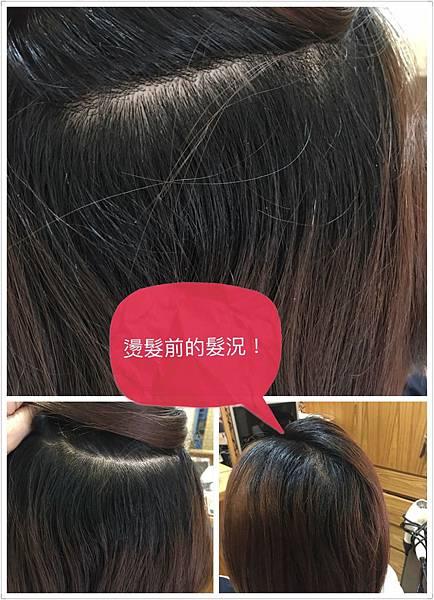 自然捲髮質