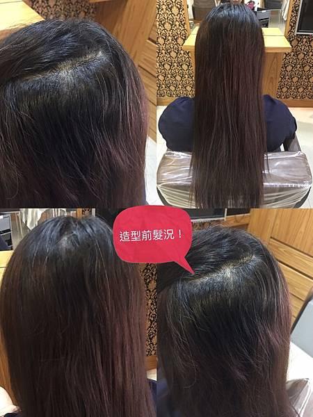 燙髮染髮前髮況
