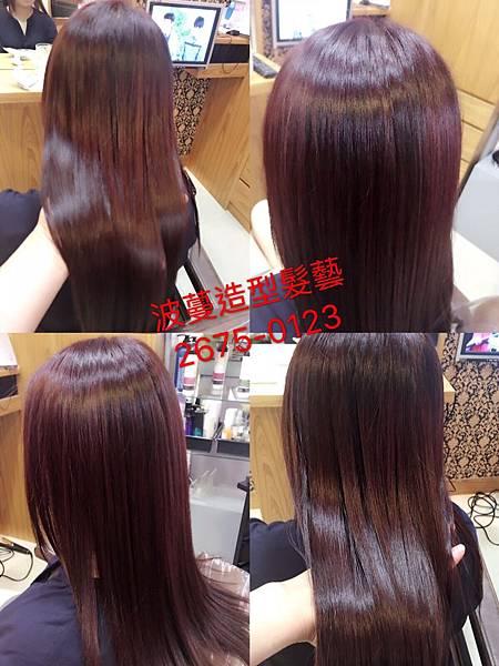 燙染後髮質跟髮色