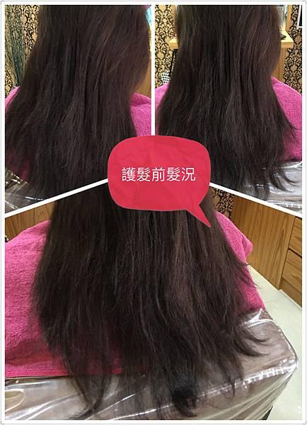 護髮有用嗎?