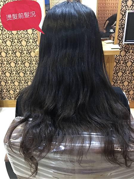 燙髮前髮況及斷髮