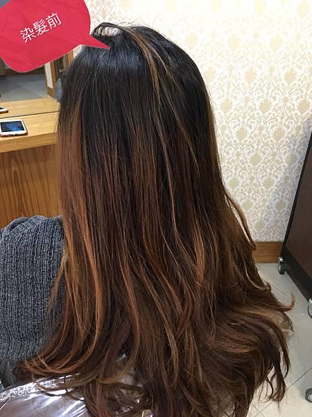 染髮造型前髮況