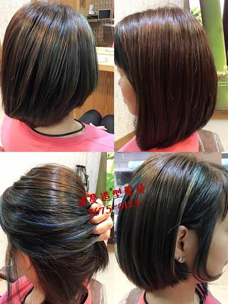 藍綠色系染髮