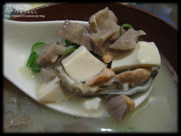 味增鮮魚湯.jpg