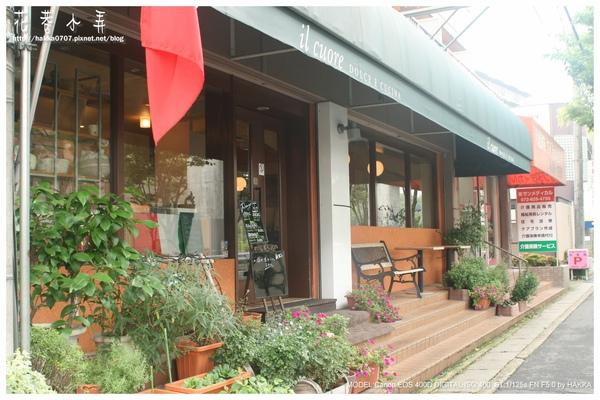 義式餐廳.jpg