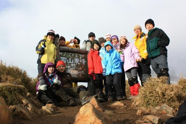 雪山東峰.JPG
